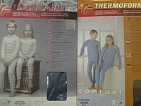 Детское термобелье, фото 1