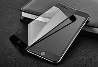 Защитное стекло Mocolo для iPhone 6 / 6s Full Cover Black (0.33 мм)