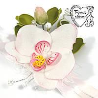 Орхідея браслет на руку з фоамирана ручної роботи