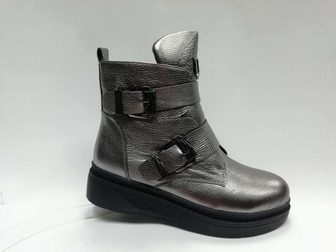 Кожаные  зимние ботиночки на толстой подошве. Gotti.
