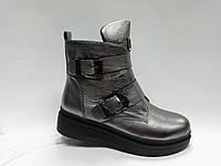 Кожаные  зимние ботиночки на толстой подошве. Gotti., фото 1