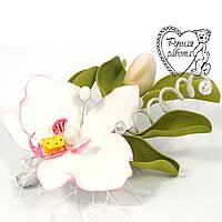 Орхідея бутоньєрка з фоамирана ручної роботи