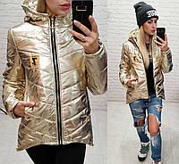 6eb1a809c85 Куртка парка короткая осень   весна арт. 210 7 золотой металлик