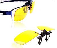 Очки для водителей Night View Clip Ons,  Найт Вью Клип Онс - очки антиблик, фото 1