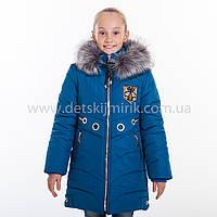 "Зимняя куртка для девочки ""Инга "", Зима 2019 года, фото 1"