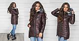 Женская куртка зимняя удлиненная Плащевка на синтепоне Подклад Овчина Размер 42 44 46 В наличии 4 цвета, фото 2