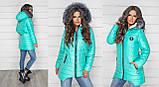Женская куртка зимняя удлиненная Плащевка на синтепоне Подклад Овчина Размер 42 44 46 В наличии 4 цвета, фото 3