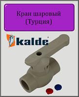 Кран Kalde 75 шаровый полипропилен, фото 1