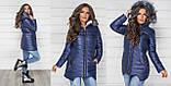 Женская куртка зимняя удлиненная Плащевка на синтепоне Подклад Овчина Размер 42 44 46 В наличии 4 цвета, фото 4