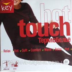 Термобелье женское ТМ Key