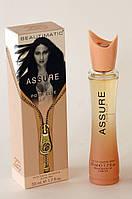 Assure Beautimatic женская туалетная вода 50ml