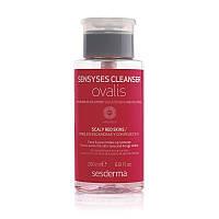 Липосомальный лосьон для снятия макияжа Sensyses Cleanser Ovalis, 200мл