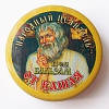 «При кашле» Крем-Бальзам