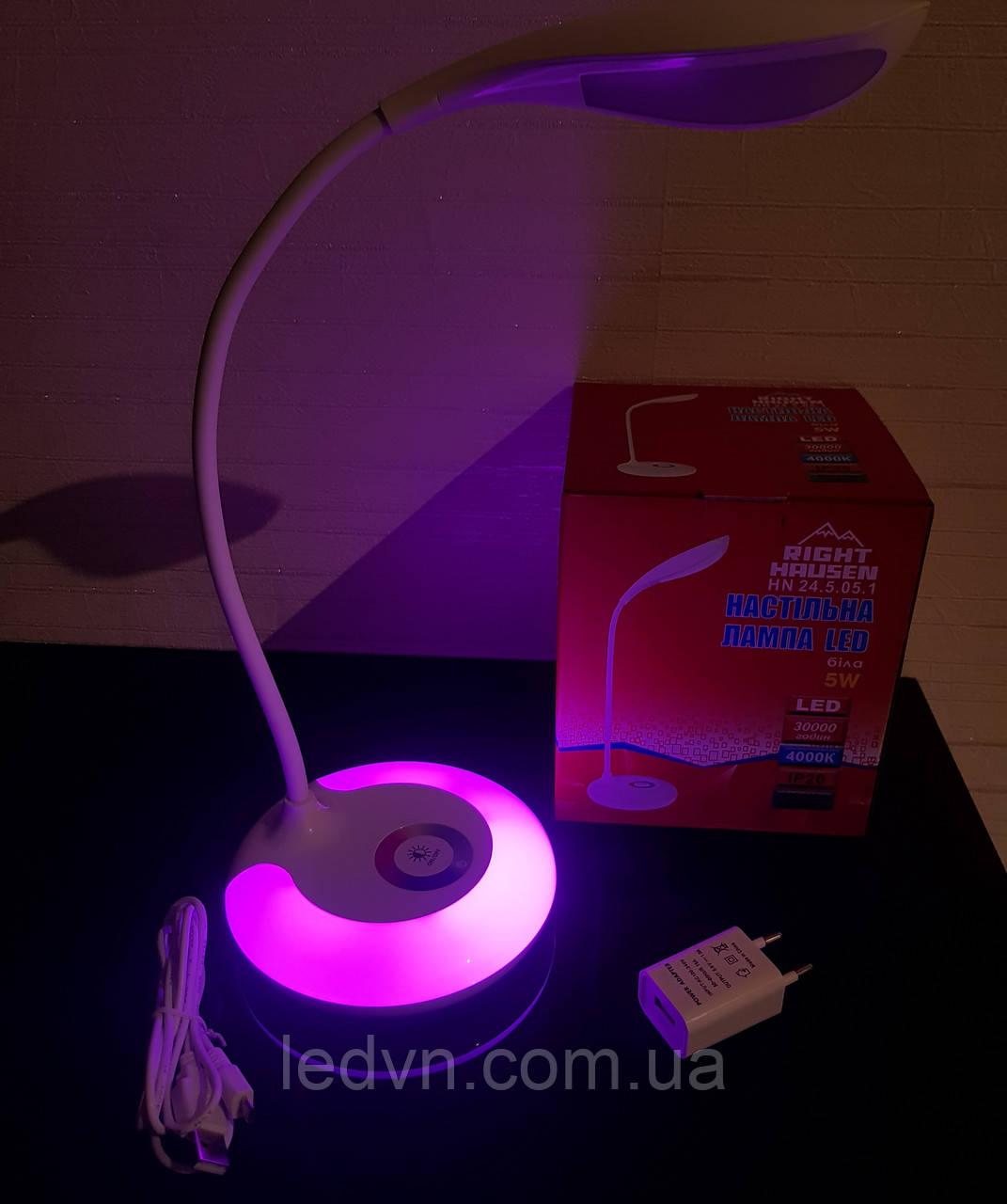 Настольная LED RGD лампа 5W сенсорная, встроенный аккумулятор(белая)