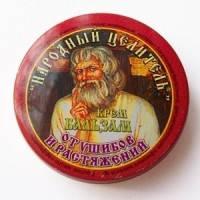 «От ушибов и растяжений» Крем-Бальзам