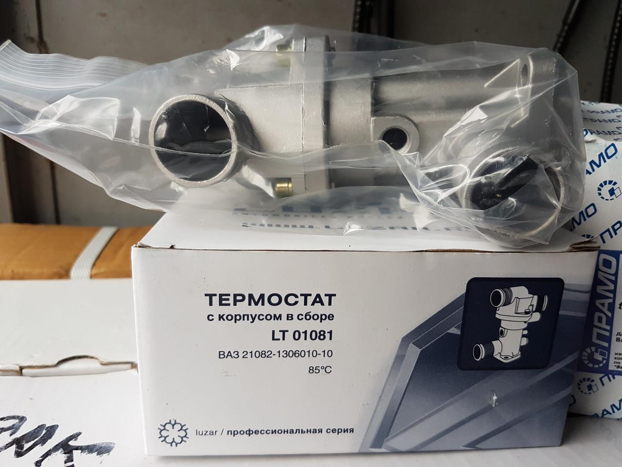 Термостат в сб. на ВАЗ 082-09 (ИНЖЕКТОР)