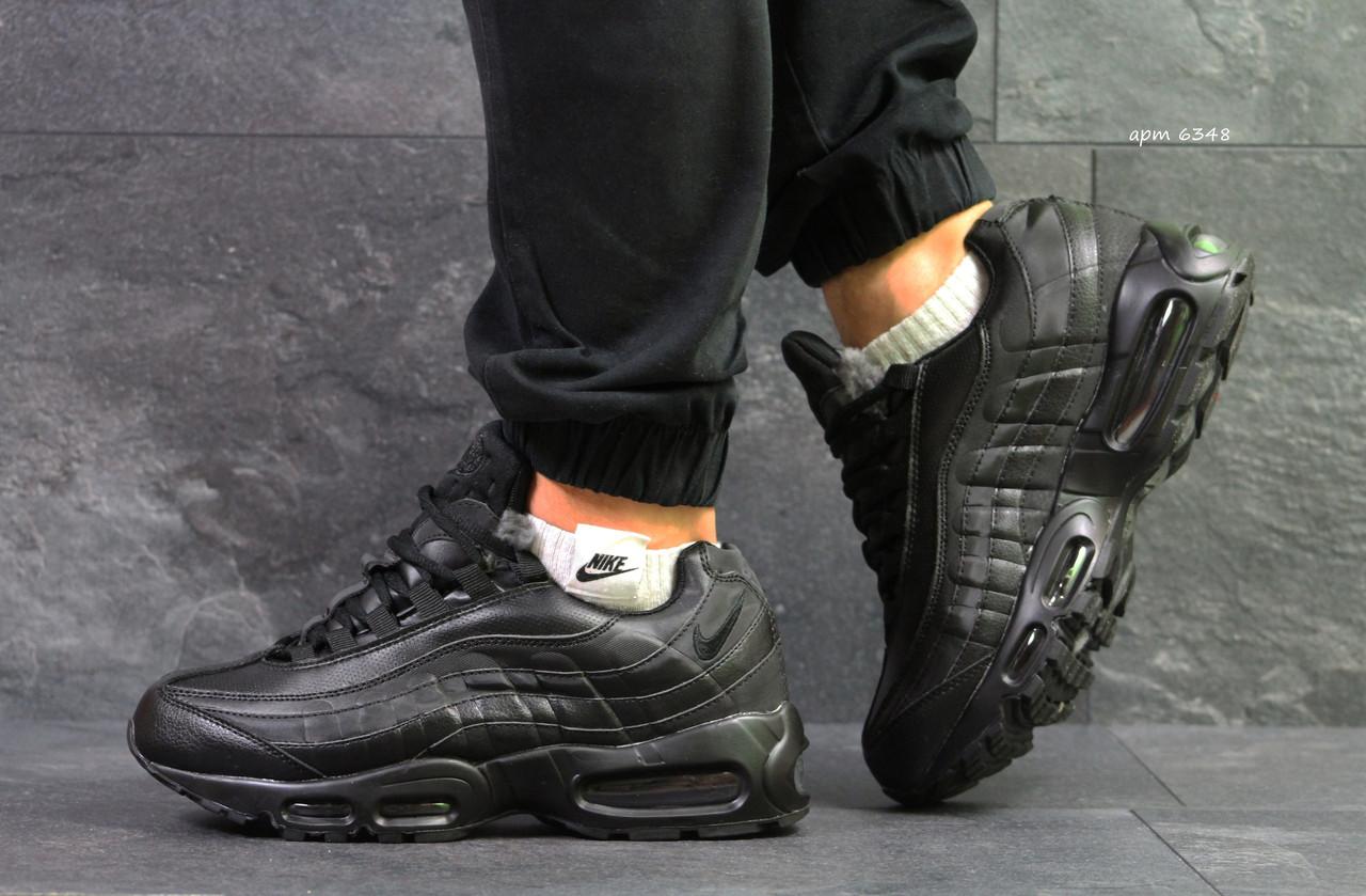 af8c4315 Мужские зимние кроссовки Nike Air Max 95 черные ( Реплика ААА+) ...