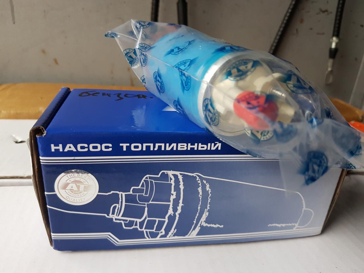 Насос топливный на ВАЗ 09-2110 в бак (инжектор)