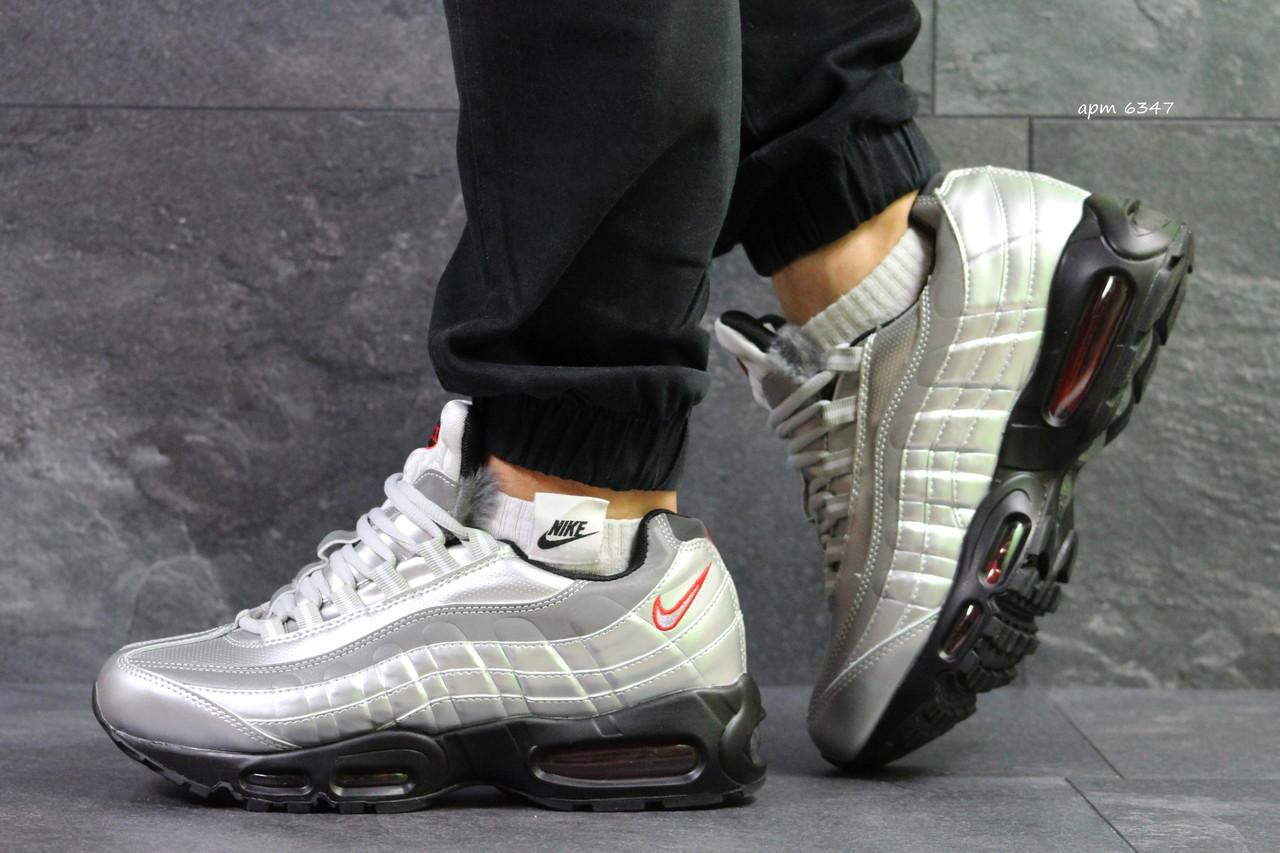 Мужские зимние кроссовки Nike Air Max 95 серебро ( Реплика ААА+) ... 7f6a77ff4c1