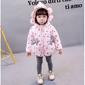 Куртка детская демисезонная  на девочку розовая  осень-весна сердечко, фото 2