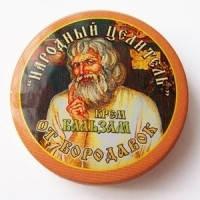 «От Бородавок» Крем-Бальзам