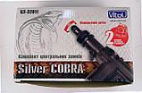 Центральный замок  с дистанционным управлением  Cobra Silver Vitol ЦЗ-32011 и 4 механизма дверей, фото 6