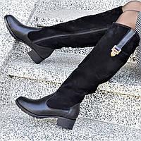 Женские зимние сапоги натуральная кожа, замша черные байка удобные стильные (Код: Т1250а)