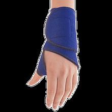 Бандаж для лучезапястного сустава неопреновый размер 1 550н1