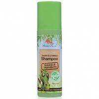 Детский шампунь-уход с органическими маслами оливы и ши, алоэ, розмарином Mommy Care (400 мл)