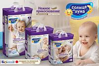 Подгузники для детей Солнце и луна Нежное прикосновение 4/L, 7-14кг  №12