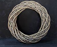 Венок из лозы серый 35 см, фото 1