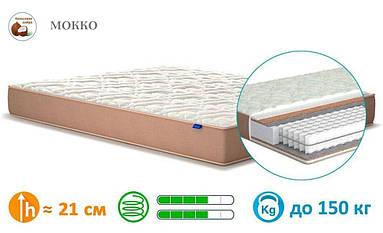Двусторонний ортопедический матрас Мокко 200 см