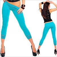 Ярко-голубые женские леггинсы