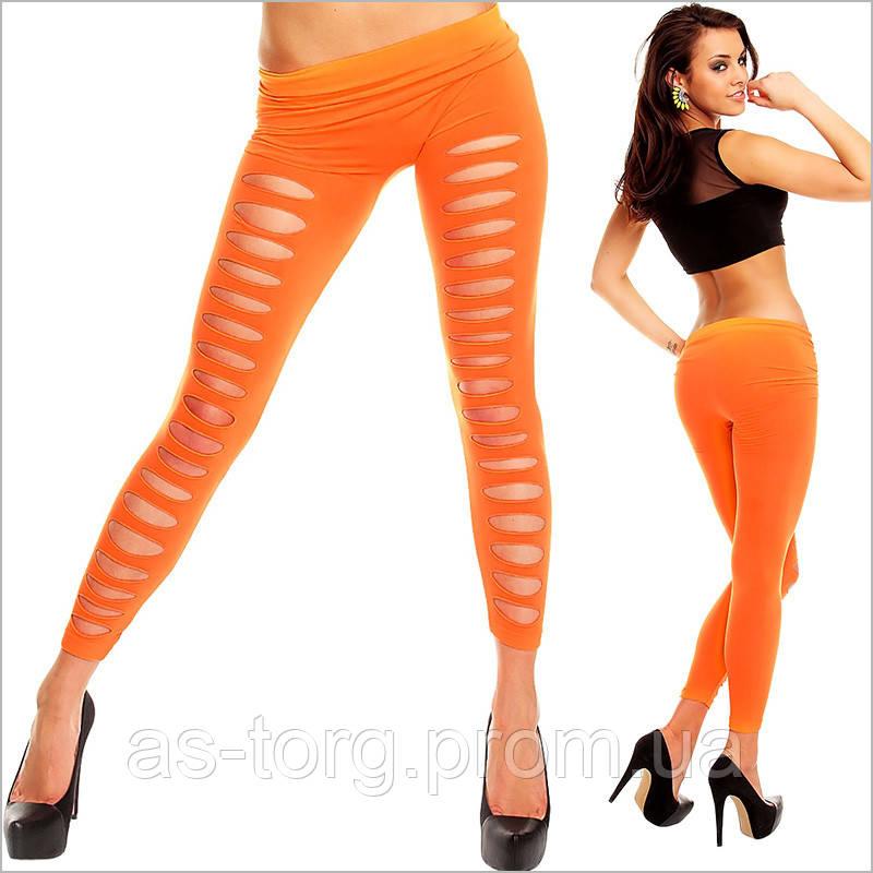 Оранжевые леггинсы с разрезами