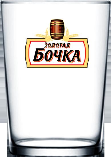 Пивной стакан широкий 520 мл