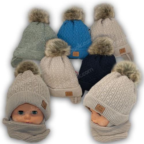 ОПТ Детский комплект - шапка и шарф для мальчика, р. 46-48 (5шт/набор)