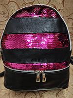 Женский рюкзак черный пайетки малиновые, фото 1