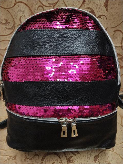Женский рюкзак черный пайетки малиновые
