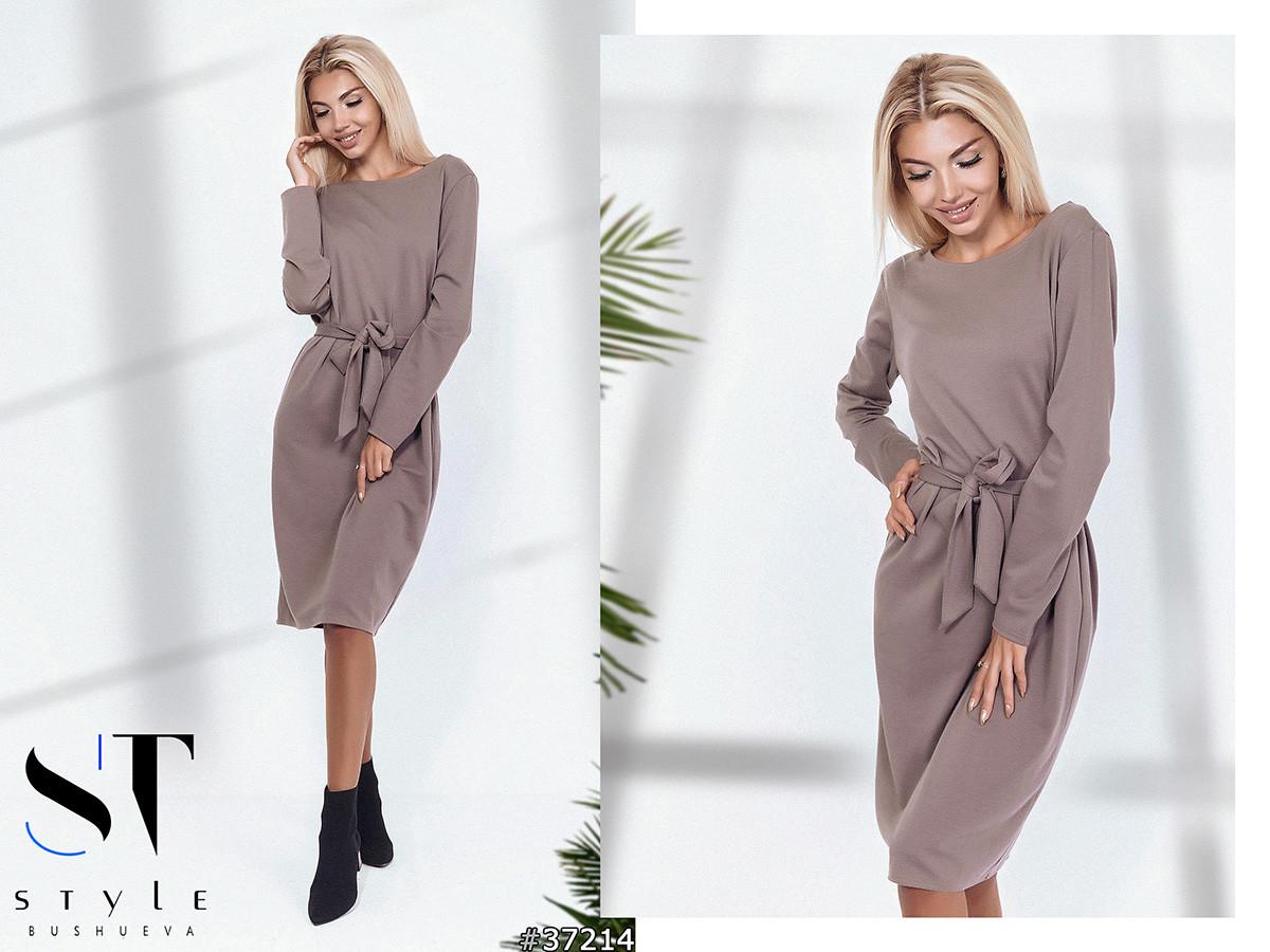 Сукня жіноча , норма р. 42, 44, 46 ST Style