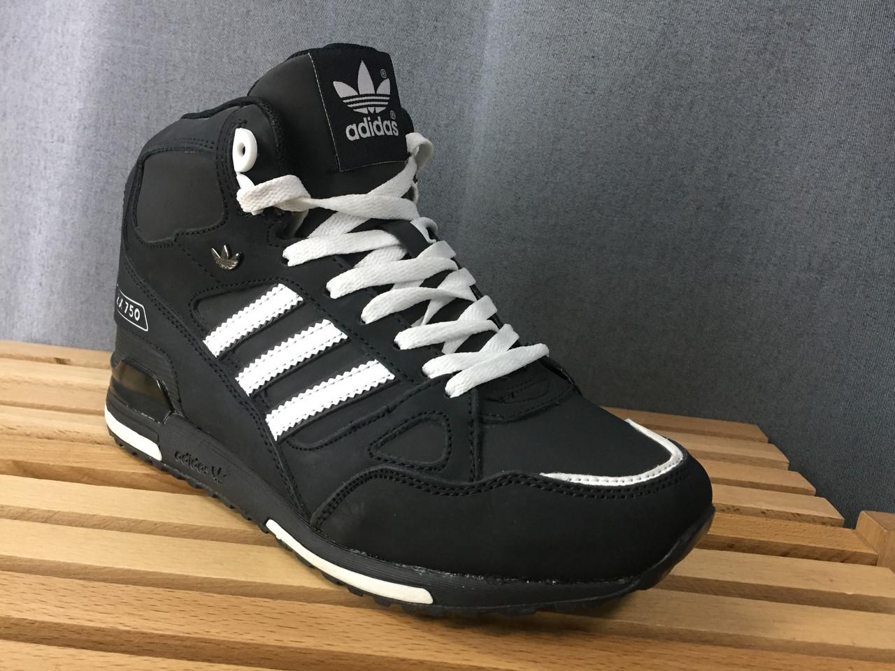 cdf6d5f151b6 Мужские зимние кроссовки Adidas ZX 750  продажа, цена в Кривом Роге ...