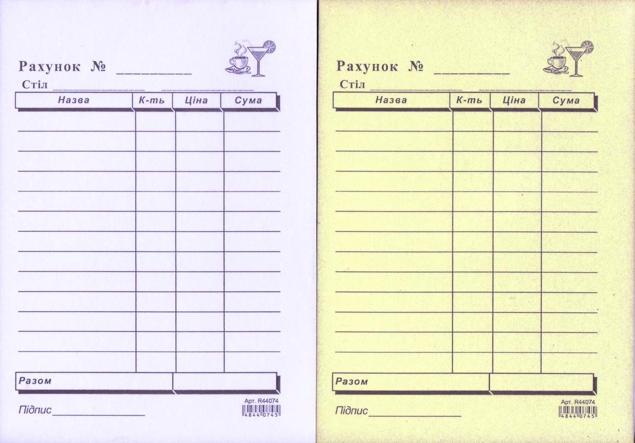 Счёт официанта, А6, самокопирка