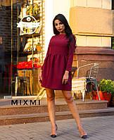 b6fad7b3ef3 Платья длинный рукав демисезонные в Украине. Сравнить цены
