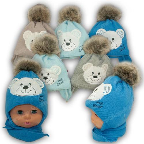 ОПТ Детский комплект - шапка и шарф для мальчика, р. 42-44 (5шт/набор)