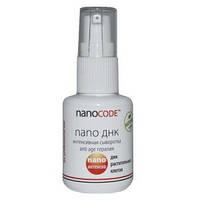 Интенсивная сыворотка NANO ДНК, 30 мл