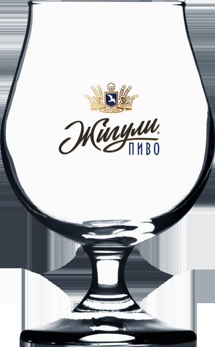 Пивные бокалы с логотипом 400 мл