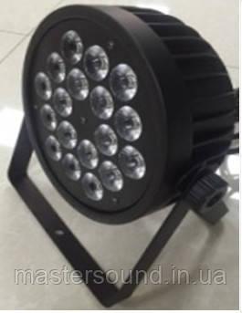 Световой Led прибор City Light ND-02A RGBWUV