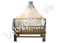 Комплект в детскую кроватку 7 предметов Magic cradle, цвет голубой (волшебная колыбелька)мягкие бортики (высота 40 см), балдахи
