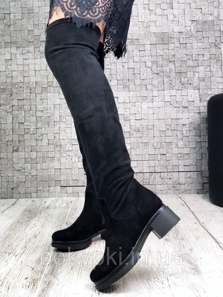 c3aeea83d113 Купить Стильные сапоги ботфорты женские на низком каблуке натуральная замша  ...