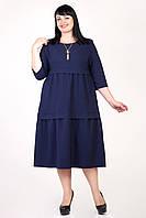 Изысканное женское платье синего цвета
