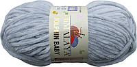 Плюшевая пряжа HIMALAYA DOLPHIN BABY №80325 жемчужно-серый